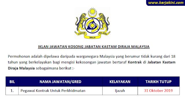 jawatan kosong kastam malaysia 2019
