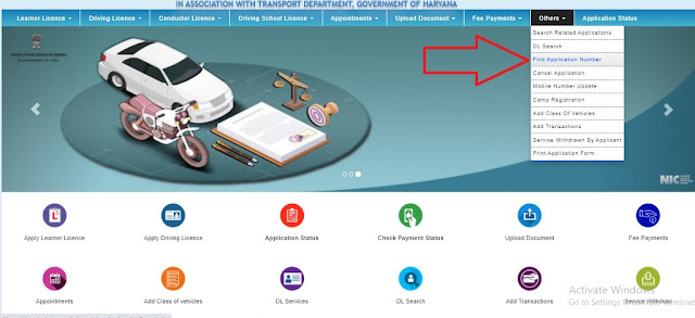 Search Application Number of Learning Licence - Find or Forget or Lost