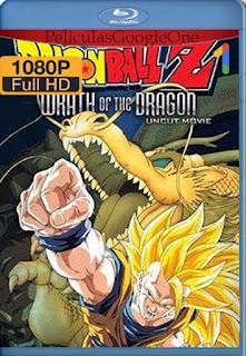 Dragon Ball Z: El ataque del Dragón (1995)  [1080p Web-Dl] [Latino-Inglés] [GoogleDrive] RafagaHD