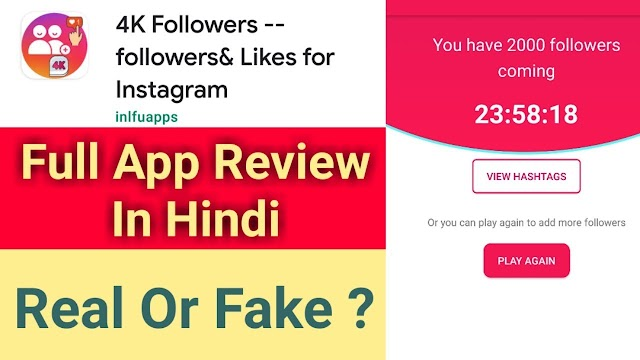 4K Followers Followers And Likes For Instagram full honest App Review In Hindi : 4K Followers Real Or Fake ?