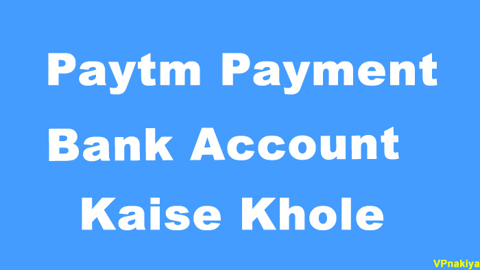paytm payment bank account kaise khole,how to open paytm payment bank account,paytm payments bank,paytm payment bank open account,paytm account kaise banaye,paytm payment bank account open,how to open paytm bank account,paytm bank account kaise banaye