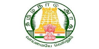 MRB TN Assistant Surgeon Result 2020 – Provisional Selection List Declared,tn mrb assistant surgeon merit list  2020