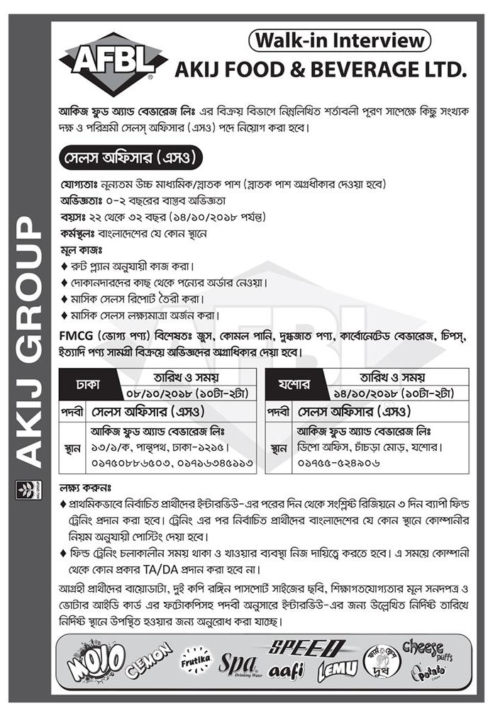 Akij Food & Beverage Limited Job Circular 2018