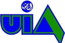 Pendaftaran Mahasiswa Baru (UIA-Jawa Barat) 2021-2022