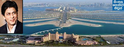 DUBAI VILLA - Shahrukh Khan Dubai House Inside - Watch Video
