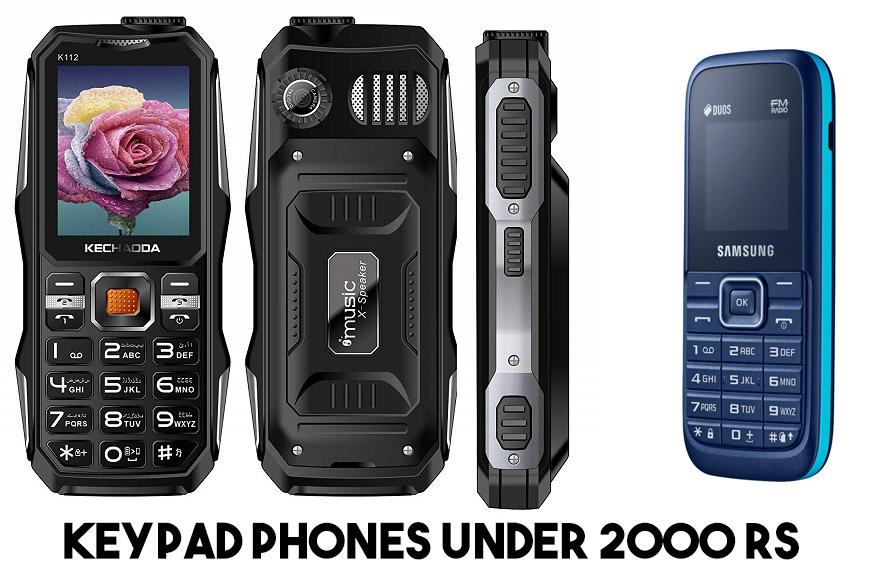 6 Best Keypad Phone In India June 2020