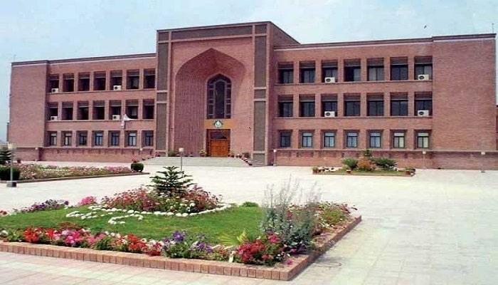 Gang Rape of a Student in Islamic University Islamabad Reveals