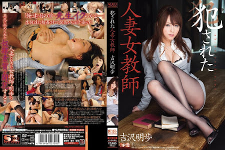 SOE-539   中文字幕 – 被侵犯的人妻女教師 吉沢明歩