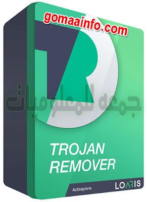 تحميل برنامج الحماية من فيروسات التروجان وإزالتها | Loaris Trojan Remover 3.1.19.1430