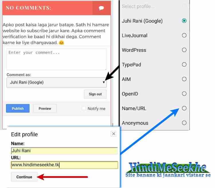Blogger-comment-add-website-url