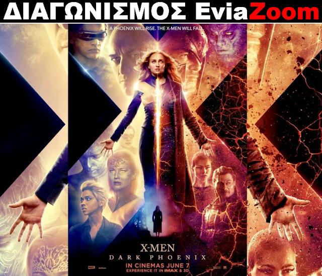 Σεξ ταινία XXX