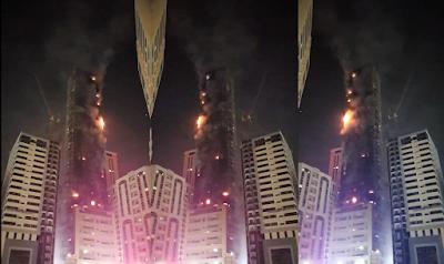 فيديو برج أبكو في مدينة الشارقة بالإمارات