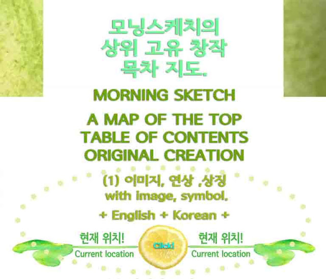 KOREAN PAGE + ENGLISH PAGE