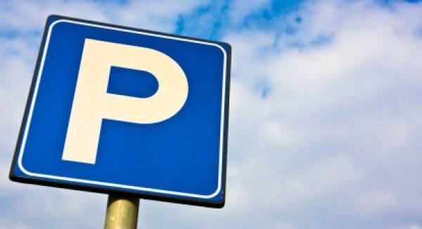 Αναστολή για τον Αύγουστο της ελεγχόμενης στάθμευσης στο Άργος
