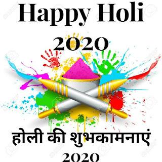 Holi Photos In Hindi