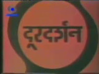 Doordarshan signature montage image logo old dd1 nostalgia childhood shows serials programs funny