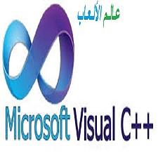 برنامج تشغيل و قراءة برمجيات الالعاب ++Microsoft Visuel C