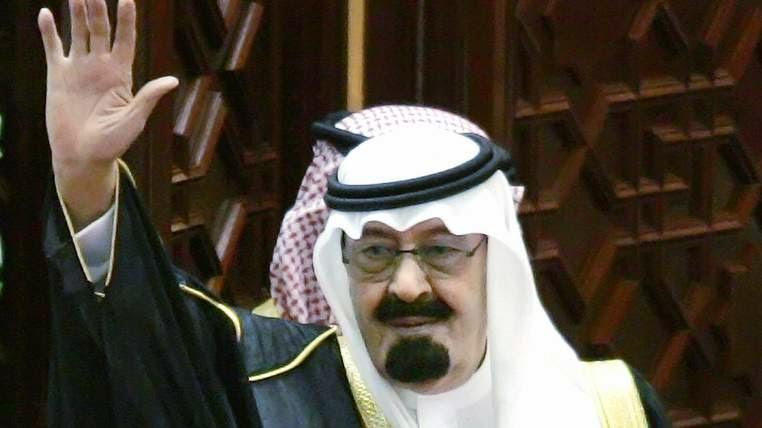 Saudi Arabia's King Abdullah dies, aged 90
