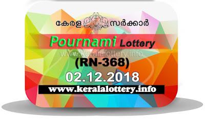 "keralalottery.info, ""kerala lottery result 2 12 2018 pournami RN 368"" 2nd December 2018 Result, kerala lottery, kl result, yesterday lottery results, lotteries results, keralalotteries, kerala lottery, keralalotteryresult, kerala lottery result, kerala lottery result live, kerala lottery today, kerala lottery result today, kerala lottery results today, today kerala lottery result, 2 12 2018, 2.12.2018, kerala lottery result 02-12-2018, pournami lottery results, kerala lottery result today pournami, pournami lottery result, kerala lottery result pournami today, kerala lottery pournami today result, pournami kerala lottery result, pournami lottery RN 368 results 2-12-2018, pournami lottery RN 368, live pournami lottery RN-368, pournami lottery, 02/12/2018 kerala lottery today result pournami, pournami lottery RN-368 2/12/2018, today pournami lottery result, pournami lottery today result, pournami lottery results today, today kerala lottery result pournami, kerala lottery results today pournami, pournami lottery today, today lottery result pournami, pournami lottery result today, kerala lottery result live, kerala lottery bumper result, kerala lottery result yesterday, kerala lottery result today, kerala online lottery results, kerala lottery draw, kerala lottery results, kerala state lottery today, kerala lottare, kerala lottery result, lottery today, kerala lottery today draw result"