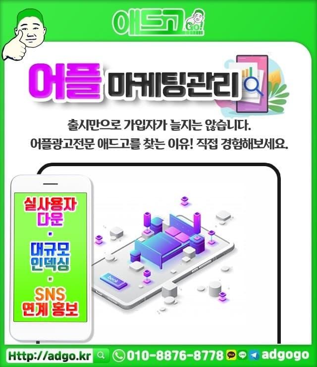 서울시금천구도시락전문점