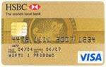 Kelebihan dan Ketentuan Kartu Kredit HSBC Visa Gold