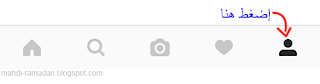 instagram,انستقرام,الانستقرام,instagram hacks,instagram for business,instagram profile photo,animal selfies instagram,instagram story tutorial,متابعين,instagram archive stories,instagram story highlights,انستغرام,انستجرام,how to make your instagram professionaly,متابعين انستقرام متفاعلين,الانستجرام,شرح,زيادة متابعين الانستقرام,انستكرام
