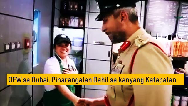 Isang overseas Filipino worker (OFW) na nagtatrabaho sa Dubai bilang manager sa isang cafe ang binigyang parangal ng mga Pulis doon dahil sa kabutihang loob at katapatan na ipinakita nito.       Ads  Ang OFW na si Mae Anne Olmidillo 27-year-old ay nagtatrabaho sa Dubai, UAE bilang manager ng Starbucks sa The Dubai Mall. Dahil sa kanyang katapatan sa pagbabalik ng nagkakahalaga ng Dh195,000 na naiwan ng customer.    Ang nasabing pangyayari ay naganap noong ika-18 ng Abril ng taong kasalukuyan nang mapansin ng mga barista ang isang bag na naiwan sa cafe bandang ika-anim ng hapon. Naghanap ng imprormasyon ukol sa pagkakakilanlan ng may-ari ng bag at nakita niya na may laman itong cash na nagkakahalaga ng Dh195,000 at dalawang cheke na nagkakahalag ng kabuuang Dh506,250, isang cheque book at mga titulo.    Sponsored Links    Ads      Hinintay umano ng OFW na bumalik ang customer para kuhanin ang bag ngunit walang nag-claim nito. Itinawag niya agad ang insidente sa mga pulis upang maibalik ang bag sa nagmama-ari nito.  Natukoy ng mga awtoridad ang lalaking may-ari ng bag na nagsabing sa sobrang pagod niya ay hindi na niya namalayan na naiwan niya ang bag sa cafe. Dakong ikasampu na ng gabi ng kuhanin ng may-ari ang bag at doon na rin sila nagkita ng matapat na OFW. Lubos ang pasalamat nito kay Olmidillo.  Samantala, pinuri ni Colonel Rashid Mohammed Al Shehi, Deputy Director of the Bur Dubai Police Station, ang OFW dahil sa kanyang pagiging tunay na halimbawa ng katapatan. Sinorpresa ng mga pulis si Olmidillo nang magpunta ang mga ito sa kanyang pinagtatrabahuhan at binigyan ng certificate of appreciataion. Hinikayat din ng mga ito na  sundan at tukaran ng mga mamayan ang katapatang ipinakita ng OFW.