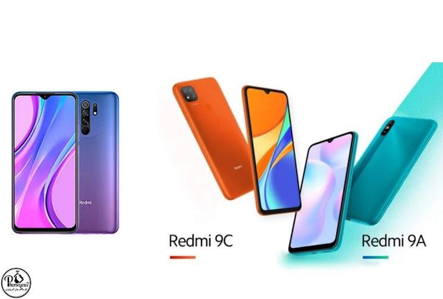 مقارنة Redmi 9 ضد Redmi 9A ضد Redmi 9C ارخص موبايلات شاومي
