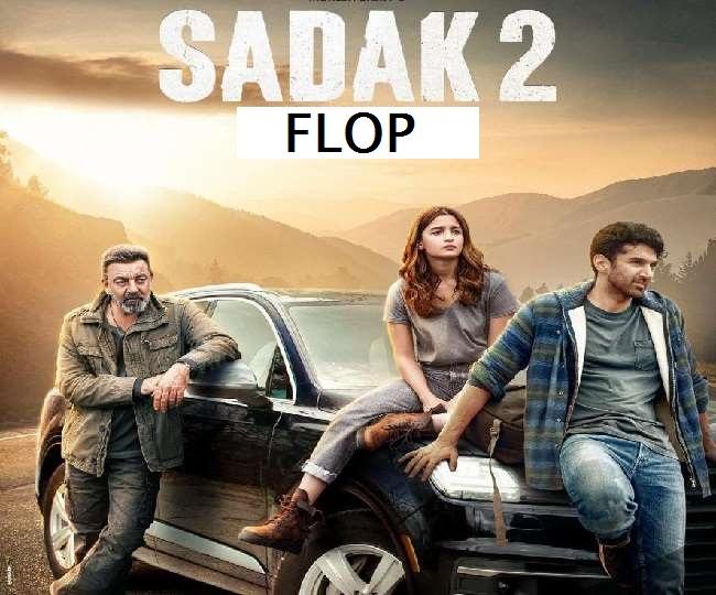 Sadak 2 Review | Biggest bollywood flop movie 2020