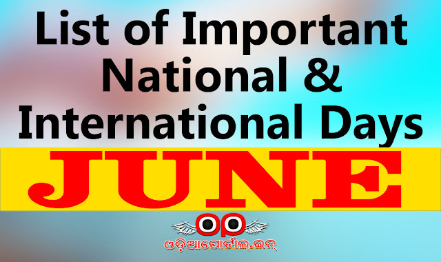 JUNE - List of Important National & International Commemorative Days (June Month), june month important days india, international and national days, observance days list pdf