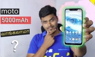 Motorola One Power Full Review | Tamil Tech