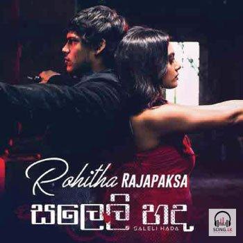 💌 New sinhala dj nonstop 2019 mp3 download   Download New