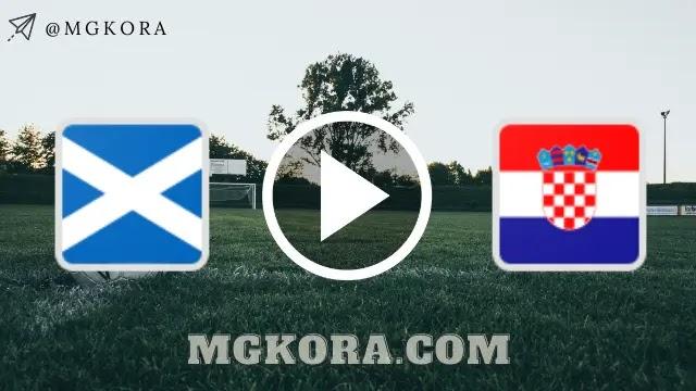 بث مباشر.. مشاهدة مباراة كرواتيا واسكوتلاندا 22-6-2021 في اليورو