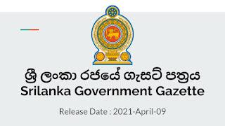 Sri Lanka Government Gazette 2021 April 09
