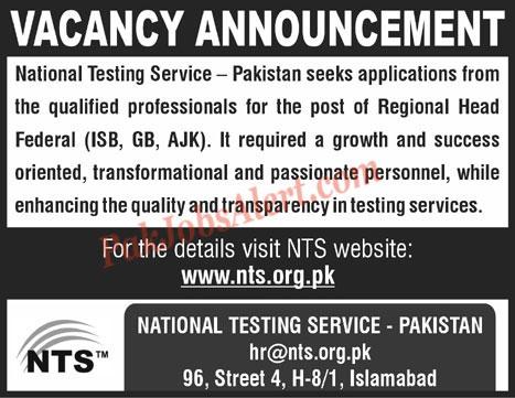 www.nts.org.pk Jobs - National Testing Service (NTS) Pakistan Jobs 2021 Latest - NTS Jobs 2021 in Pakistan