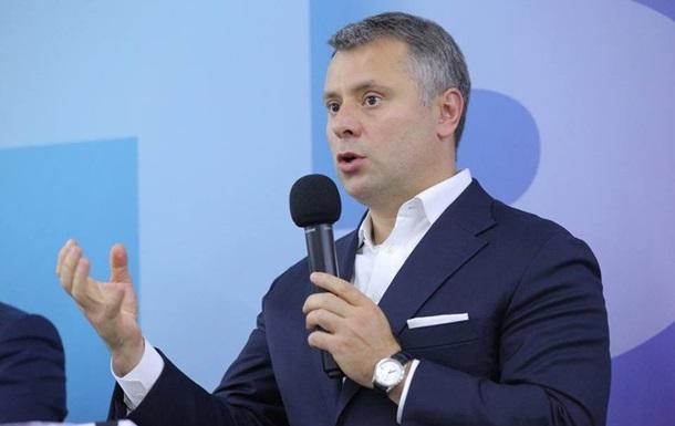 Нафтогаз відповів на пропозицію Путіна щодо газу
