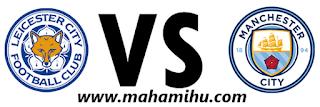 بث-مباشر-لمباراة-مانشيستر-سيتي-VS-ليستر-سيتي-بكأس-الدرع-الخيرية