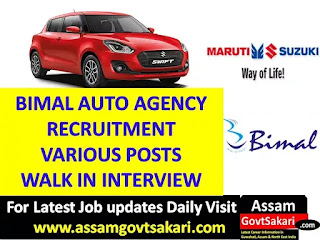 Bimal Auto Agency Recruitment 2019