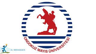 جامعة 19 مايس ( Ondokuz Mayıs Üniversitesi ) مفاضلة 2020