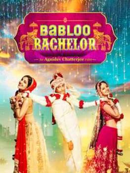 babloo-bachelor-movie