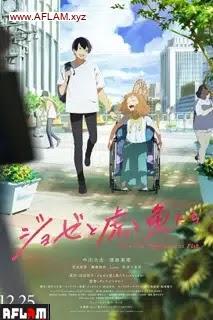 فيلم Josee to Tora to Sakana-tachi 2020 مترجم اون لاين