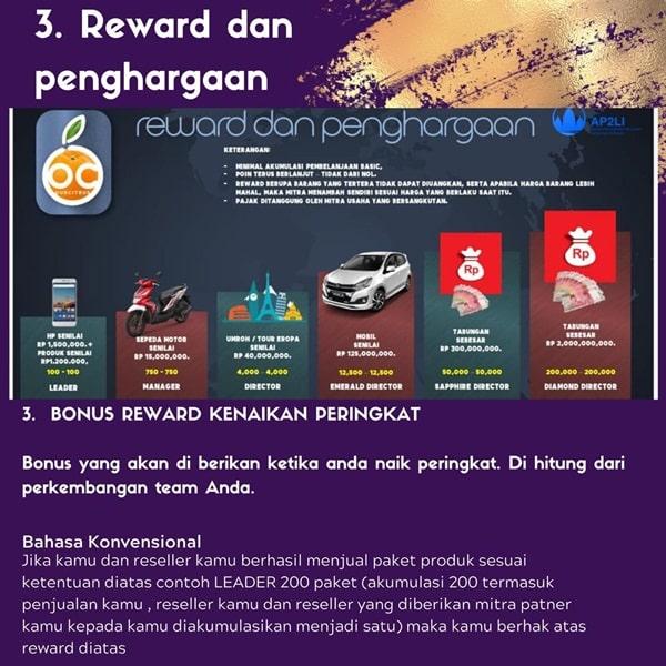 Reward dan Penghargaan