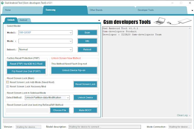 برنامج GSD Android Tool