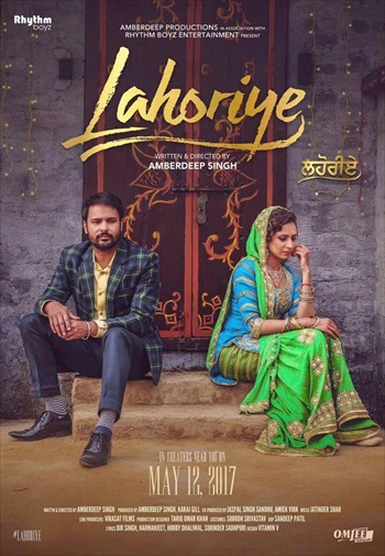 Lahoriye 2017 Full Movie 990MB