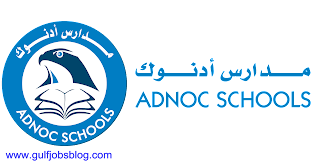 صور ADNOC SCHOOLS CAREERS
