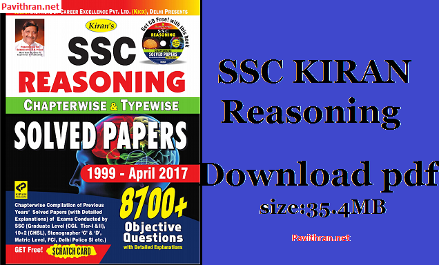 SSC KIRAN Reasoning Chapterwise & Typewise Solved Papers Book PDF Download