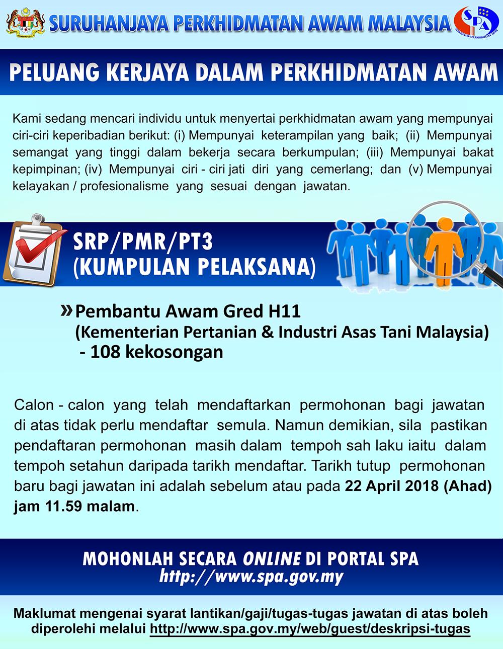 Jawatan Kosong Pembantu Awam Gred H11 Kelayakan Srp Pmr Pt3