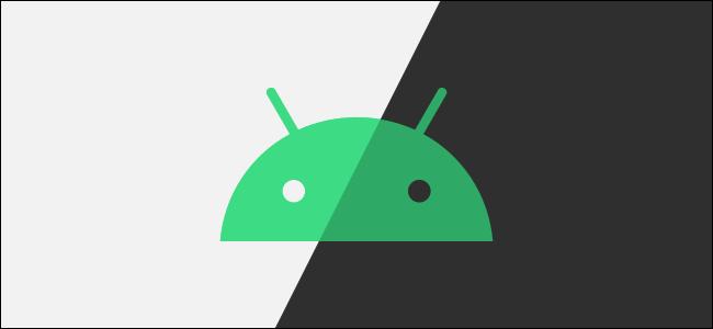 الوضع المظلم لشعار android