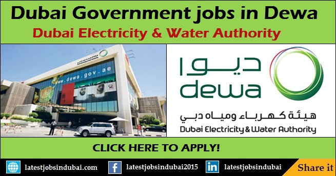 Dewa careers and Government jobs in Dubai