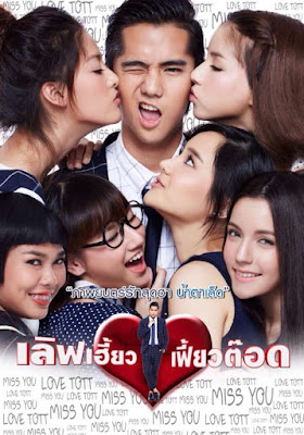 Download There's Something About Tott (2015) Subtitle Indonesia